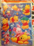 baby pooh magic stickers